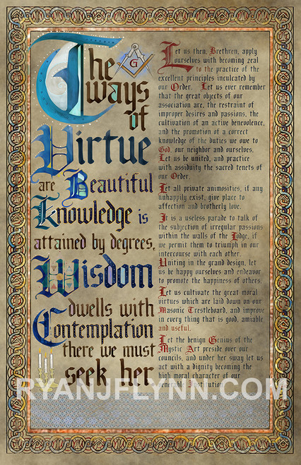 The Ways of Virtue (Illuminated)