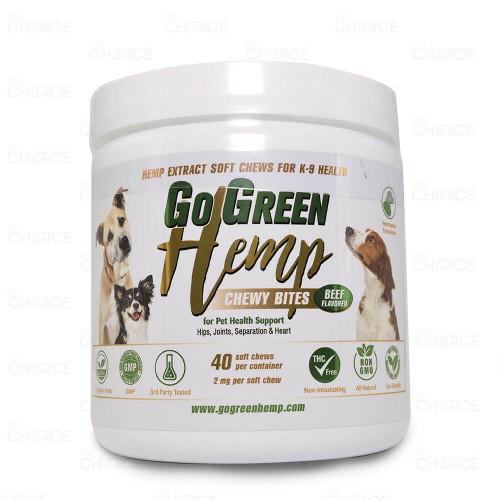 GoGreen Hemp Beef Flavored Chewy Bites 40 count