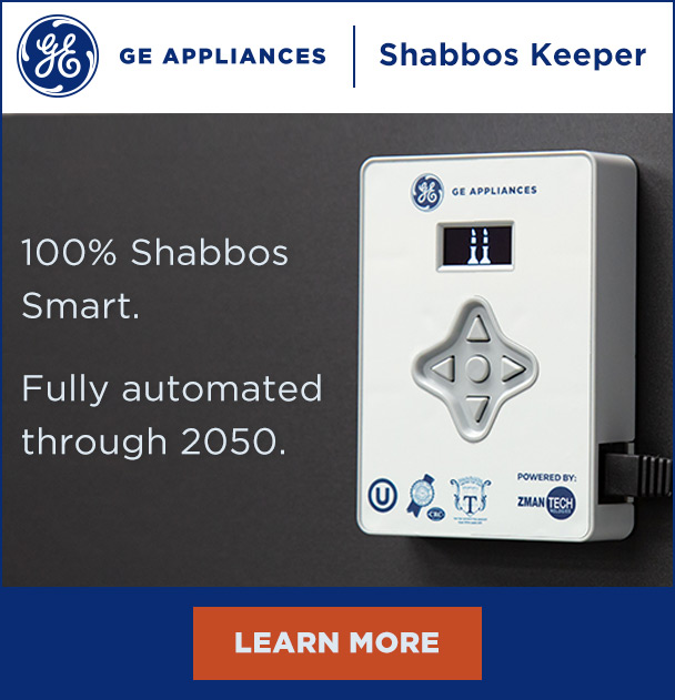 Click to learn more about GE Appliances' Shabbos Keeper
