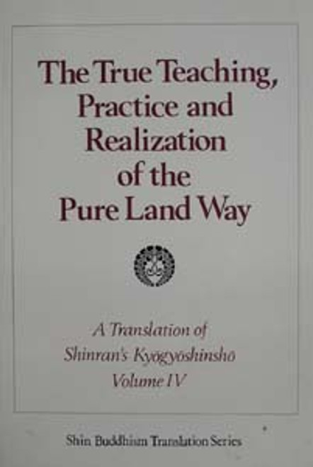 The True Teaching, Practice and Realization of the Pure Land Way (Vol. 4)