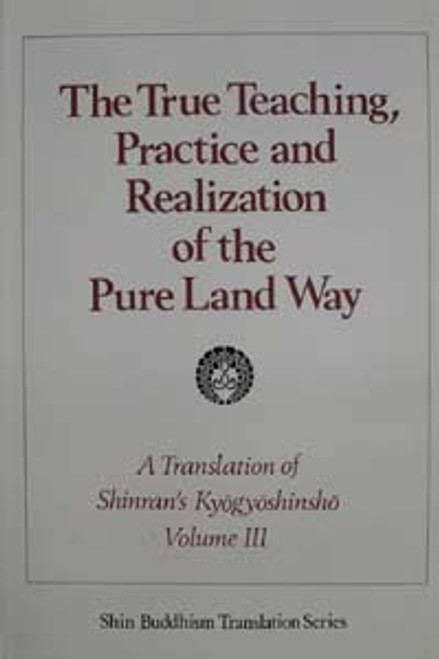 The True Teaching, Practice, and Realization of the Pure Land Way (Vol. 3)