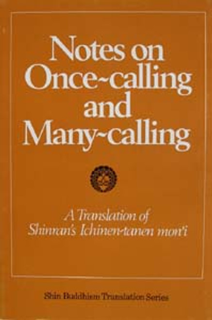 Notes on Once-calling and Many-calling