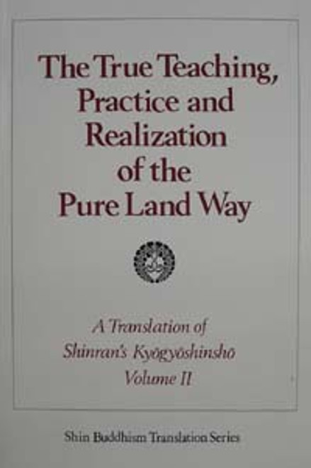 The True Teaching, Practice, and Realization of the Pure Land Way (Vol. 2)