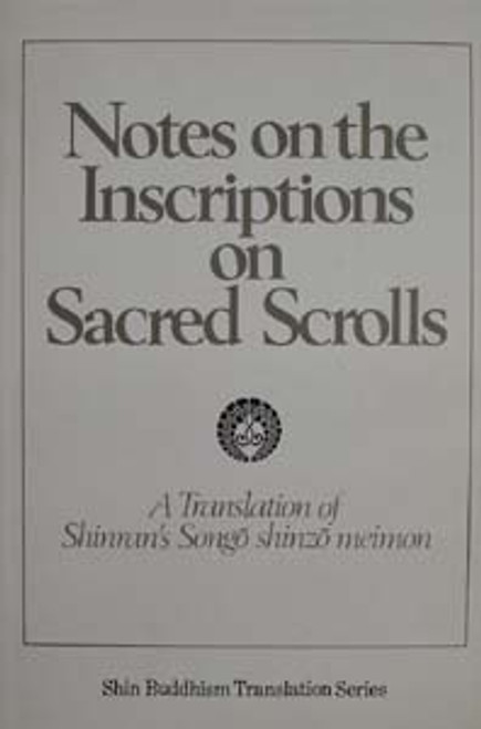 Notes on the Inscriptions on Sacred Scrolls