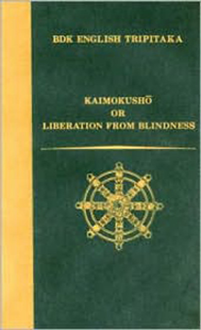 Kaimokusho or Liberation from Blindness