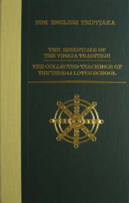 The Essentials of the Vinaya Tradition; The Collected Teachings of the Tendai Lotus School
