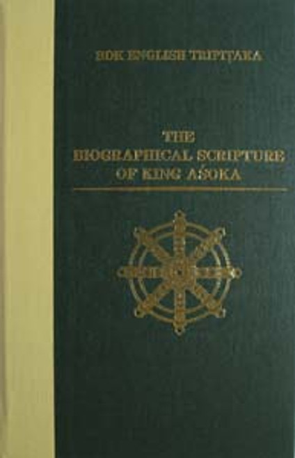 The Biographical Scripture of King Asoka