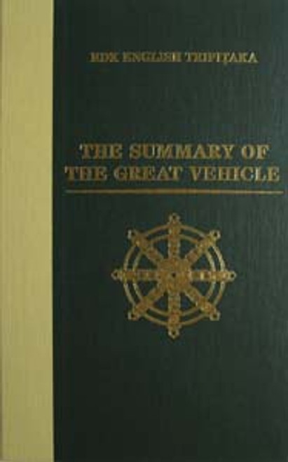 The Summary of the Great Vehicle
