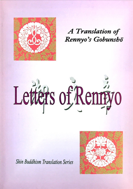 Letters of Rennyo