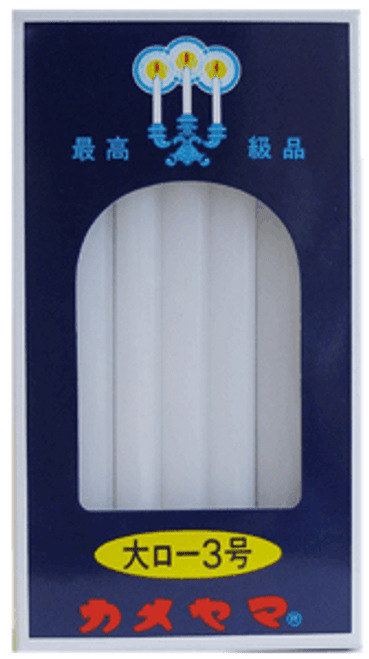 Candle-large #3 white altar 20/box