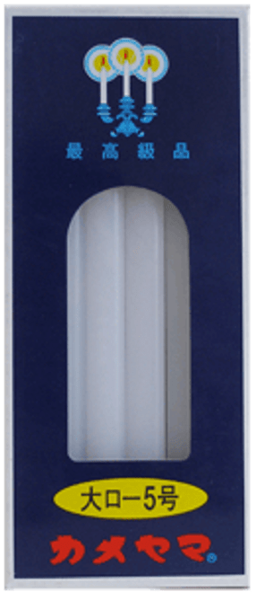 Candle - large #5 white altar 12/box