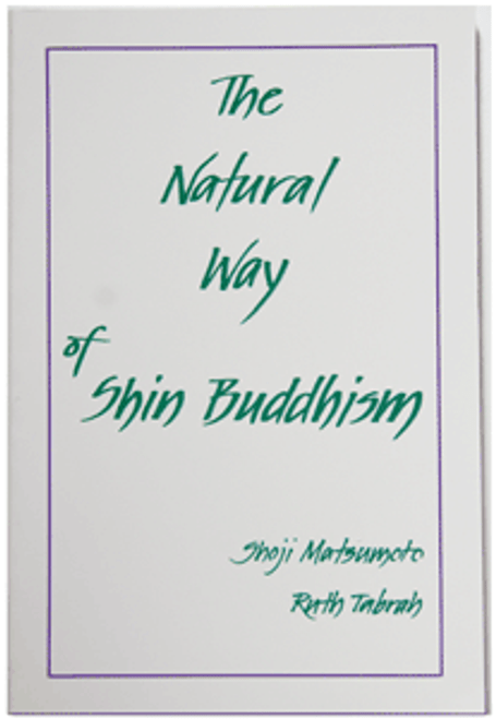 The Natural Way of Shin Buddhism