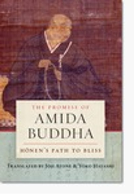 The Promise of Amida Buddha