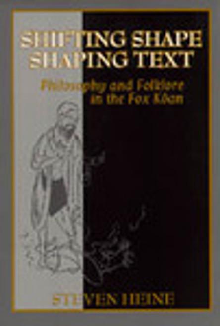 Shifting Shape, Shaping Text