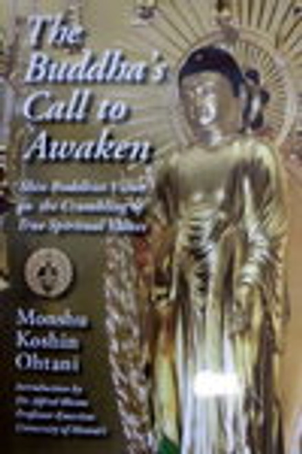 The Buddha's Call To Awaken