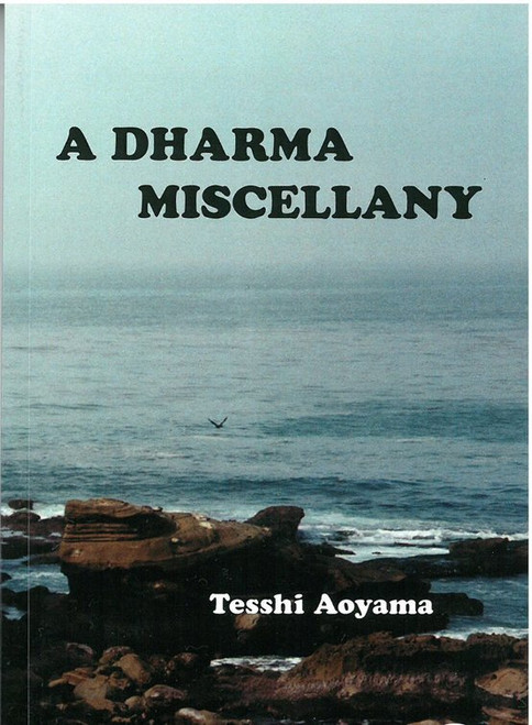 A Dharma Miscellany