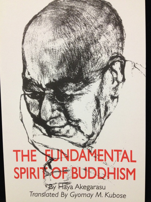 The Fundamental Spirit of Buddhism