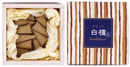 Kayuragi - Sandalwood Cones