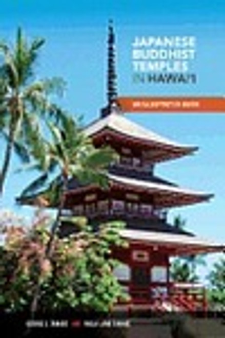 Japanese Buddhist Temples in Hawai'i