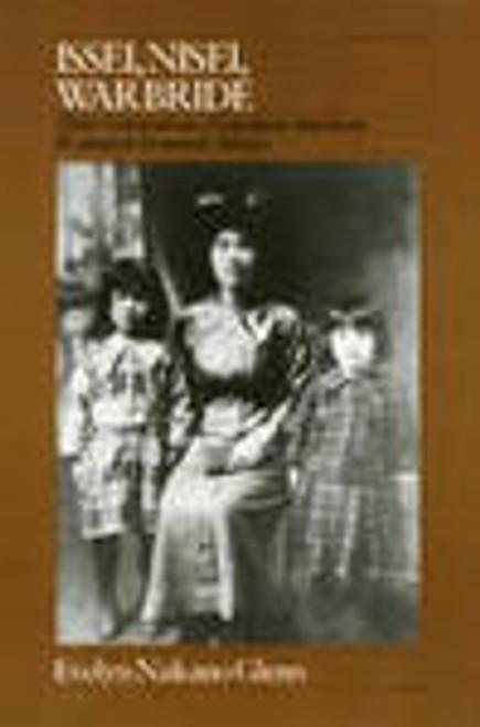 Issei, Nisei, War Bride