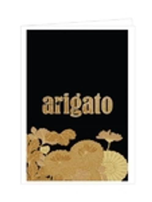Arigato - Chrysanthemums