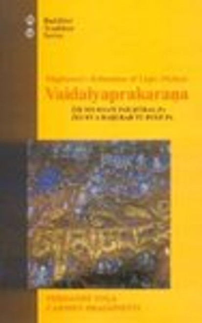 Nagarjuna's Refutation of Logic (Nyaya)