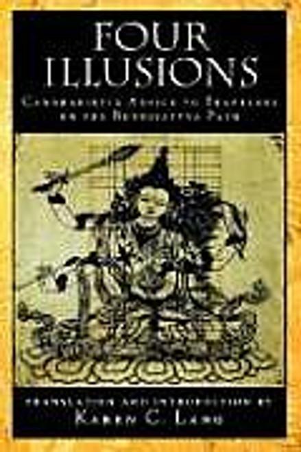 Four Illusions