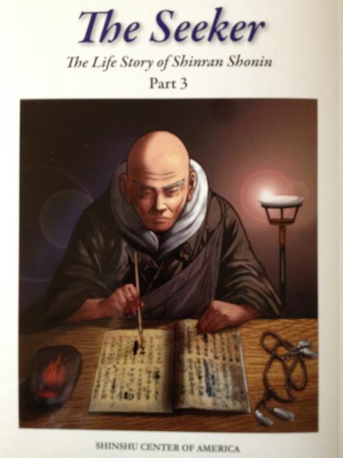 The Seeker - The Life Story of Shinran Shonin Part III