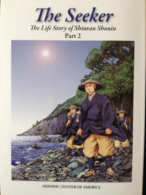The Seeker - The Life Story of Shinran Shonin Part 2