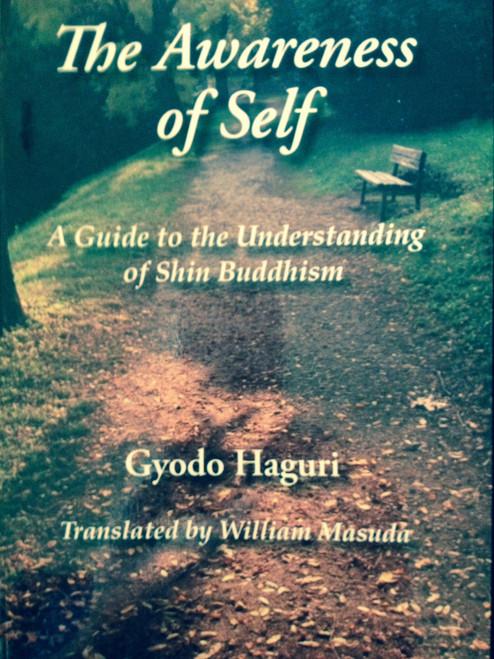 The Awareness of Self