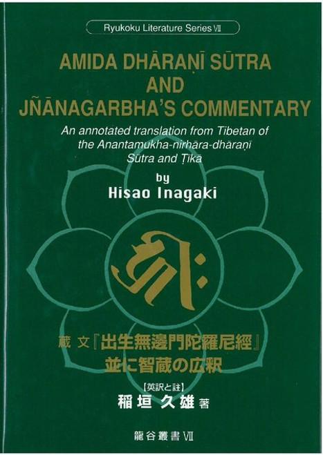 Amida Dhāranī Sūtra and Jñānagarbha's Commentary
