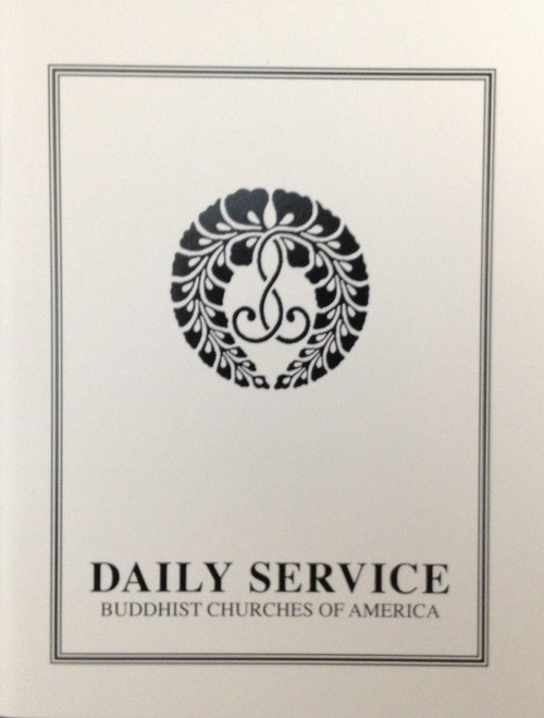 Daily Service Book - Buddhist Churches of America