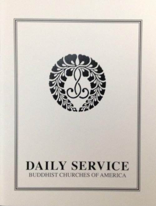 Daily Service Book - Buddhist Churches of America