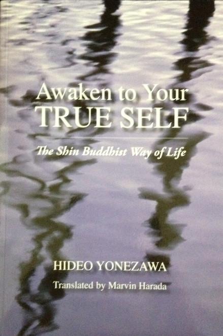 Awaken to Your TRUE SELF
