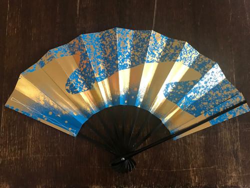 Dancing Fan - Blue/Gold