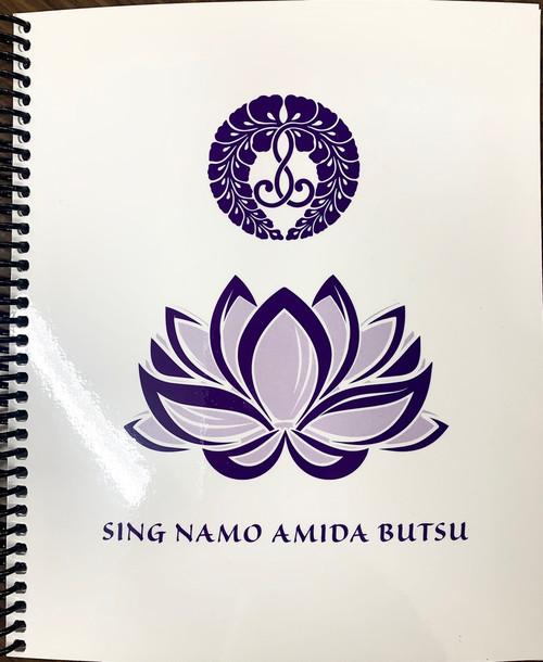 Sing Namo Amida Butsu Accompanist Book