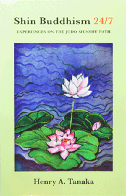 Shin Buddhism 24/7