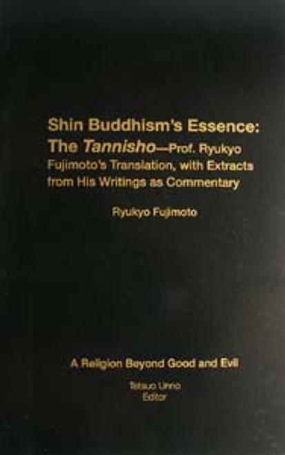 Shin Buddhism's Essence: The Tannisho