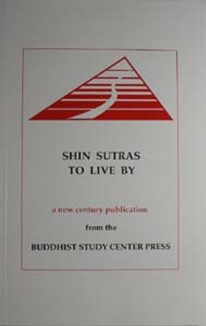 Shin Sutras to Live By
