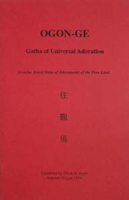 Ogon-ge: Gatha of Universal Adoration