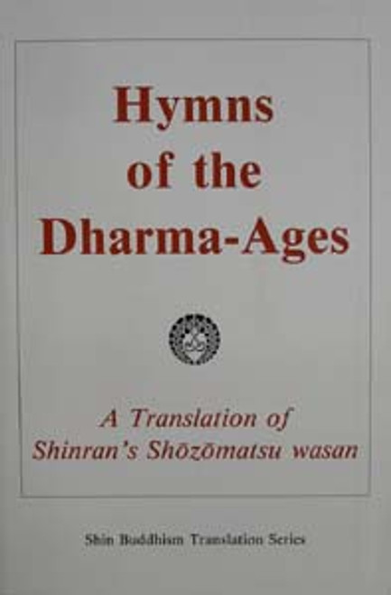 Hymns of the Dharma-Ages