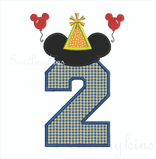 Mickey Mouse applique Number 2 party hat & balloons