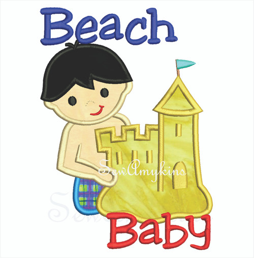 Beach baby boy making a sand castle applique.