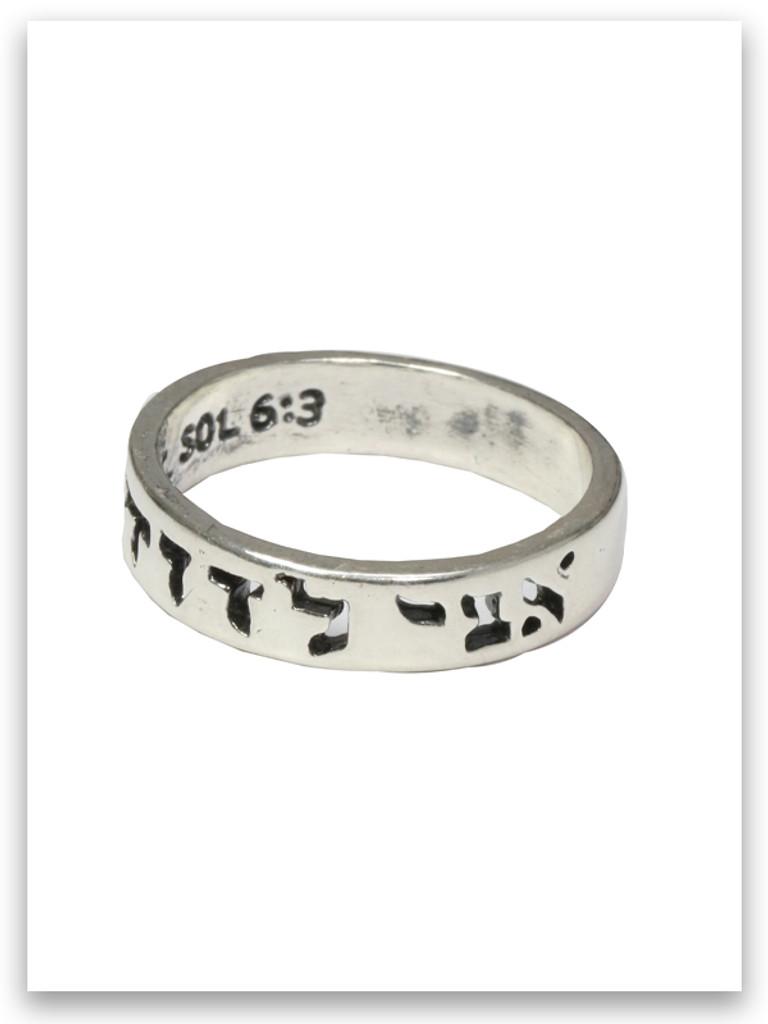 My Beloved Ring