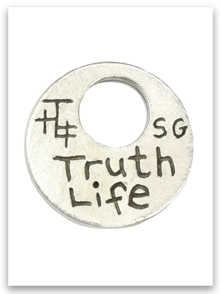 Key to Life Truth DETERMINED (back)