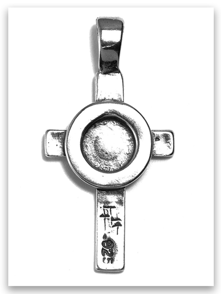 I Am I Am Sterling Silver Pendant