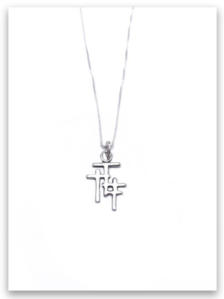 Trio Cross Charm Necklace