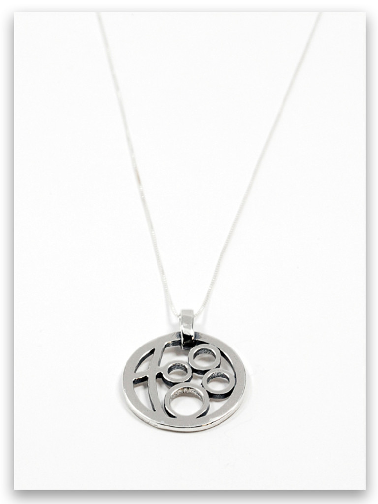Circle of Love Sterling Silver Mother Pendant Necklace- 4 Children