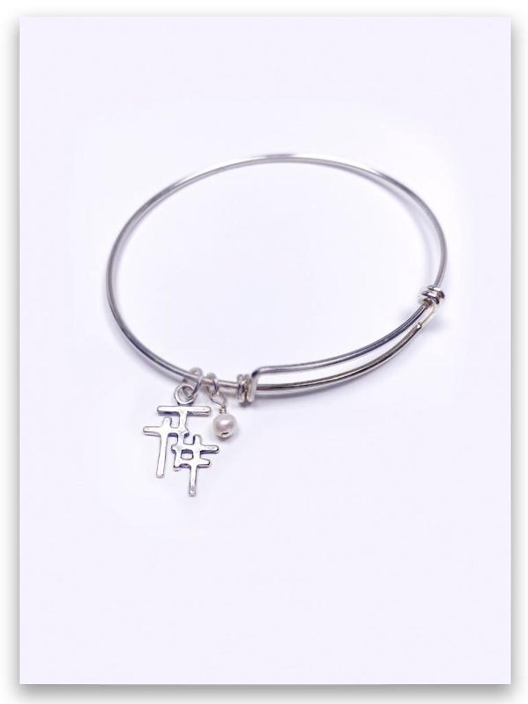 Trio Cross Slider Bracelet with Accent Bead