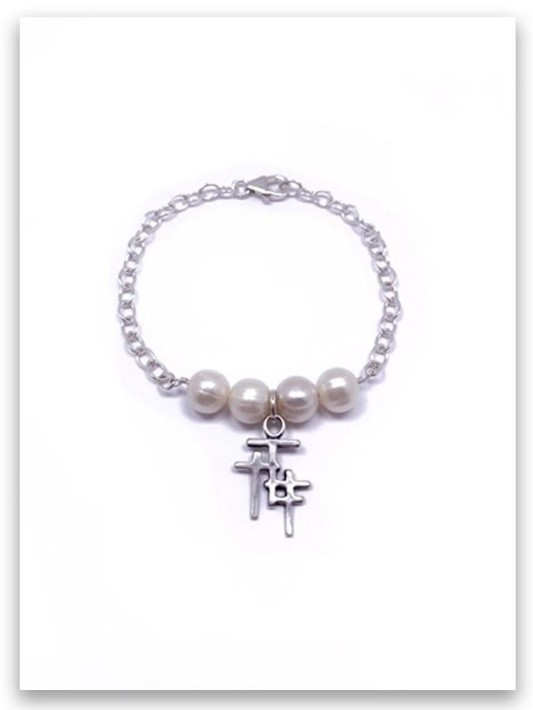 Trio Cross Pearl and Dainty Chain Bracelet